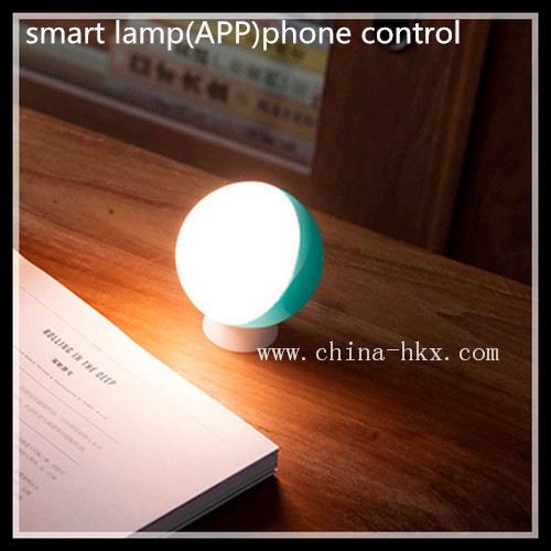 smart lamp  design and manufacture